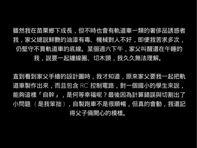在華寶通訊服務時,遇到積極於提攜後進的前主管 Mickey Shen在華寶通訊服務時,遇到積極於提攜後進的前主管 Mickey Shen