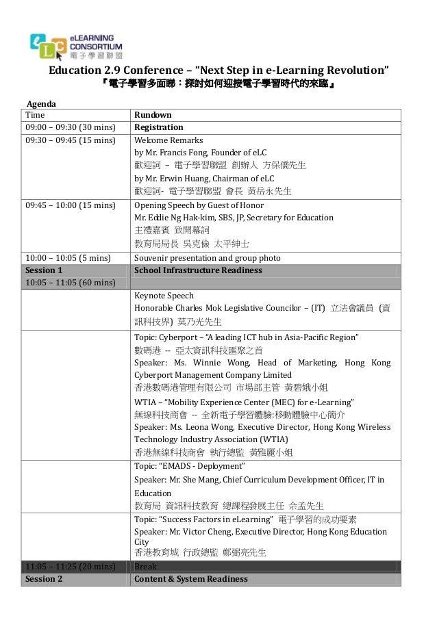 "Education 2.9 Conference – ""Next Step in e-Learning Revolution"" 『電子學習多面睇:探討如何迎接電子學習時代的來臨』 Agenda Time Rundown 09:00 – 09:3..."