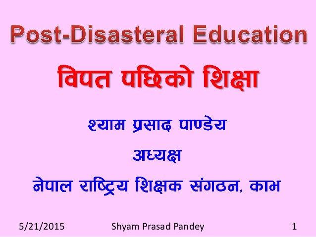 5/21/2015 1Shyam Prasad Pandey