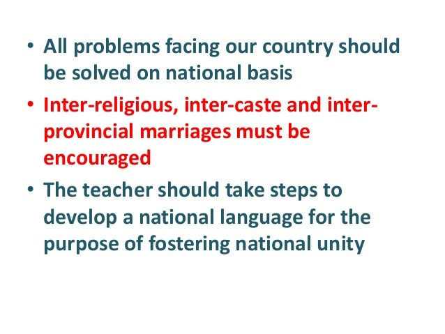 Essay on tolerance is the key to national unity