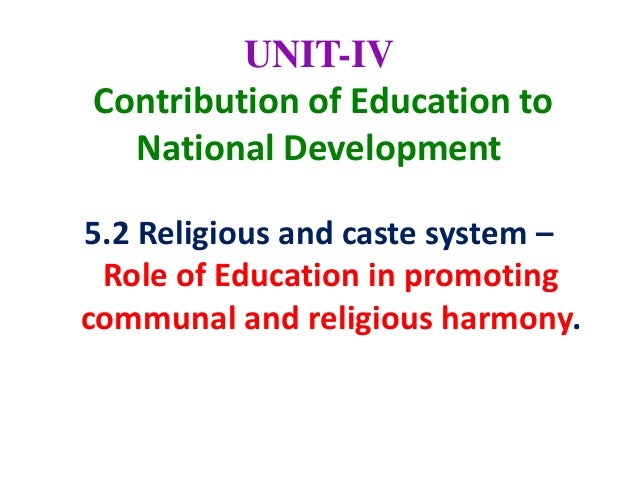 contribution of philosophy to curriculum development pdf