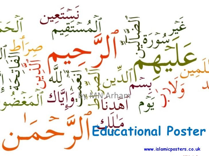 Educational Poster   www.islamicposters.co.uk MN Arham by MN Arham
