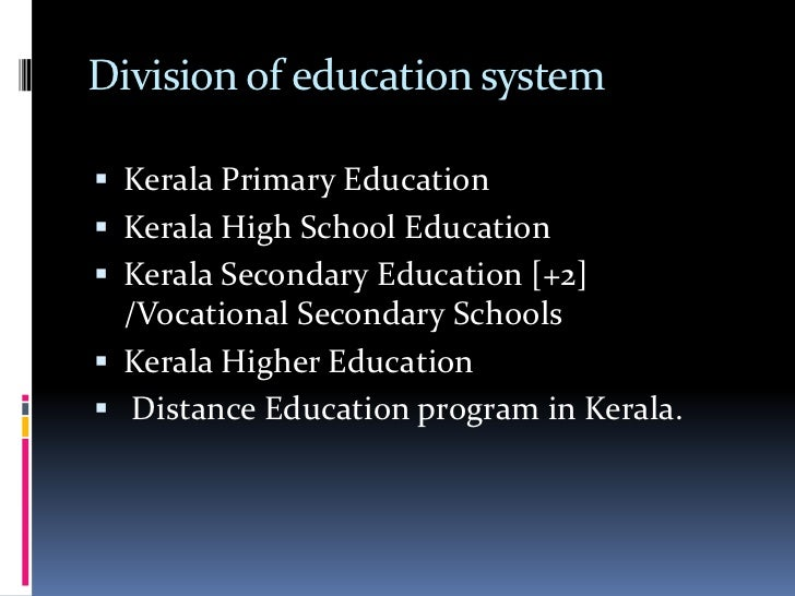will present education system contribute to The original department of education was created in 1867 to collect  continues down to the present  improve the results of our education system for.