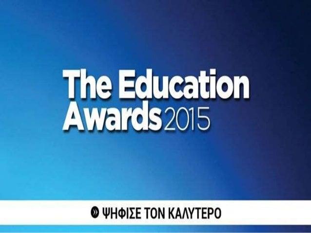 Education Awards 2015:Yποψηφιότητα κατηγορίας Social Media - Λάνγκος Σπύρος