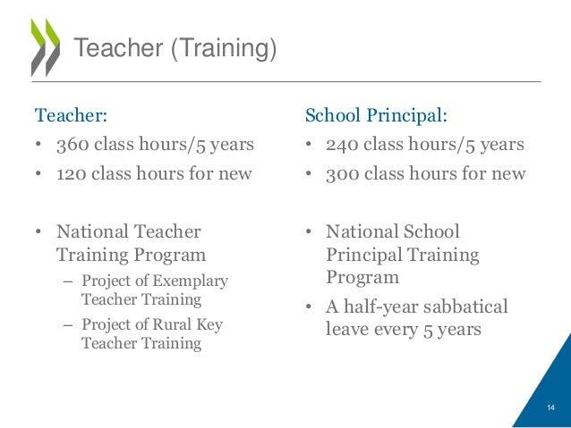 New Priorities for Teacher Training and School Curriculum: