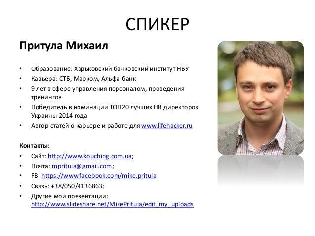 Телебачення України  Вікіпедія