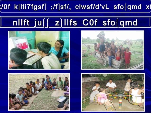 t//0f k|lti7fgsf ]] ;/ ff]]sf /, clwsf //dvL sfo {{qmd xf   0f k|lti7fgsf ;/ sf /, clwsf dvL sfo qmd xf     nlIft ju {{ z ...