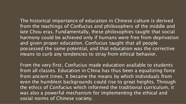education philosophy in malaysia According to the national philosophy of education (npe), education in malaysia is an on-going effort towards further developing the potential of individuals in a holistic and integrated manner so as to produce individuals who are intellectually, spiritually, emotionally and physically balanced and harmonious, based on firm belief in and.