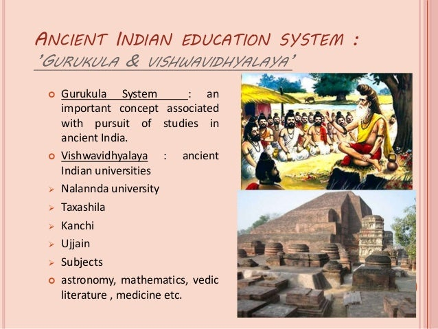 Short Essay on The Educational System in India