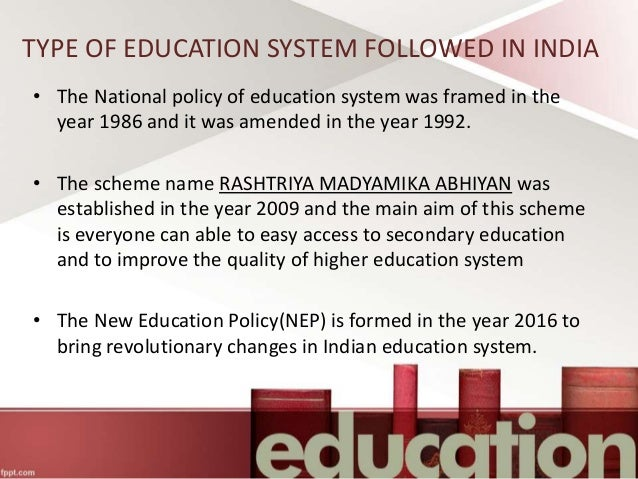 new education policy in india
