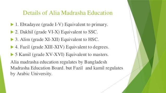 education system in bangladesh pdf