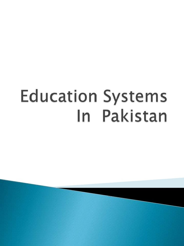 education system in pakistan essay