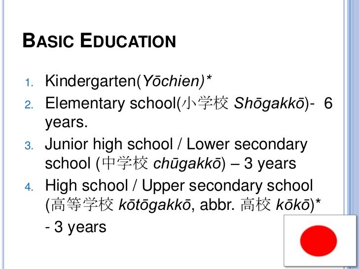 basic education in japan There has been relatively little study of technology education in japan this pa-  per describes  included in the compulsory core is a six-year elementary school .