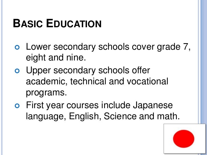THE JAPANESE EDUCATIONAL SYSTEM