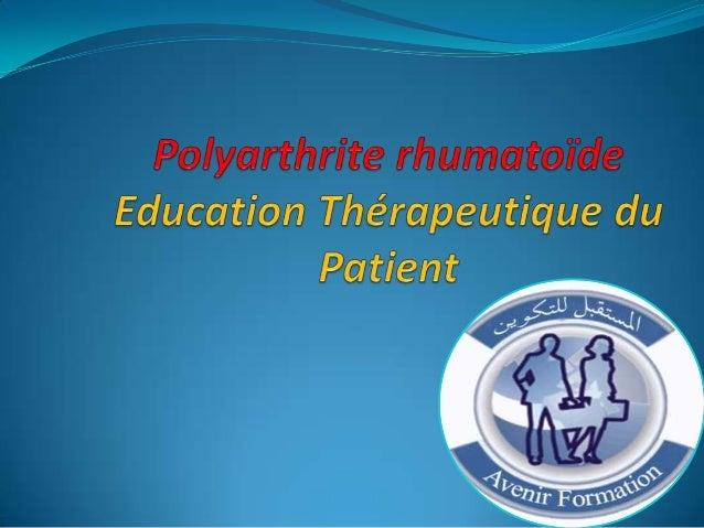 Rencontres education therapeutique