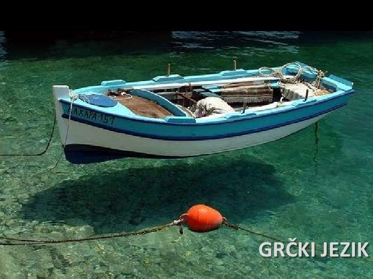 GRČKI JEZIK<br />