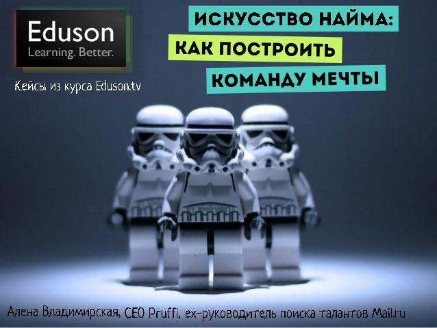 Eduson tv -_iskusstvo najma_alyona vladimirskaya