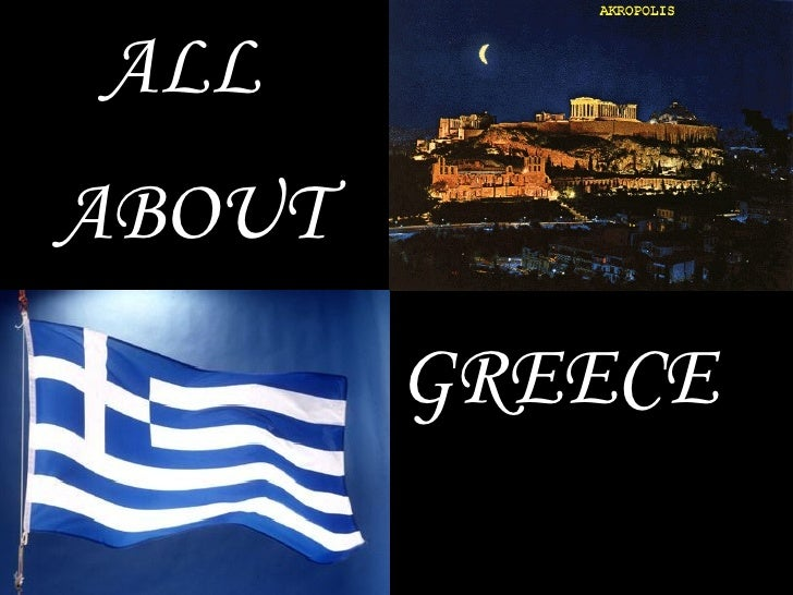 GREECE ALL  ABOUT