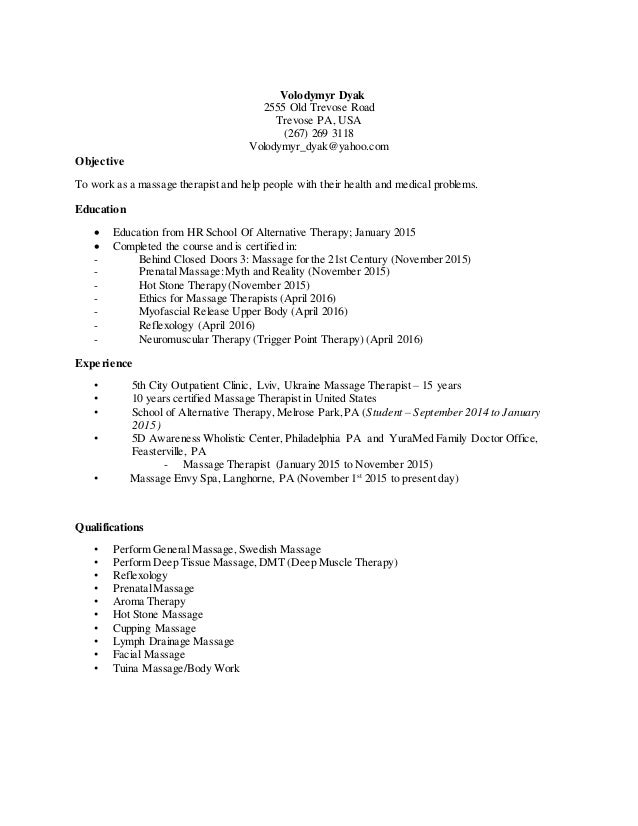 Volodymyr Dyak massage therapy resume