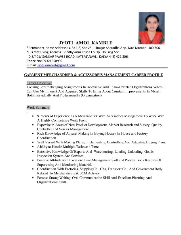 resume with no home address cover letter no person to address