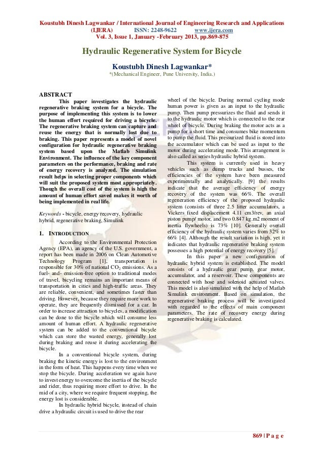 Koustubh Dinesh Lagwankar / International Journal of Engineering Research and Applications                 (IJERA)        ...