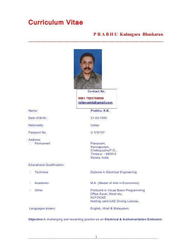 Prabhu Cv