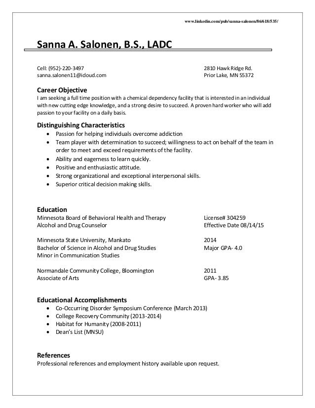 major gpa resume