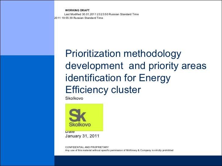 Prioritization methodology  development  and priority areas identification for Energy Efficiency cluster Skolkovo January ...