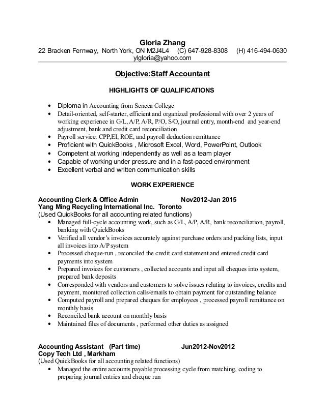 accounting clerk and office admin resume