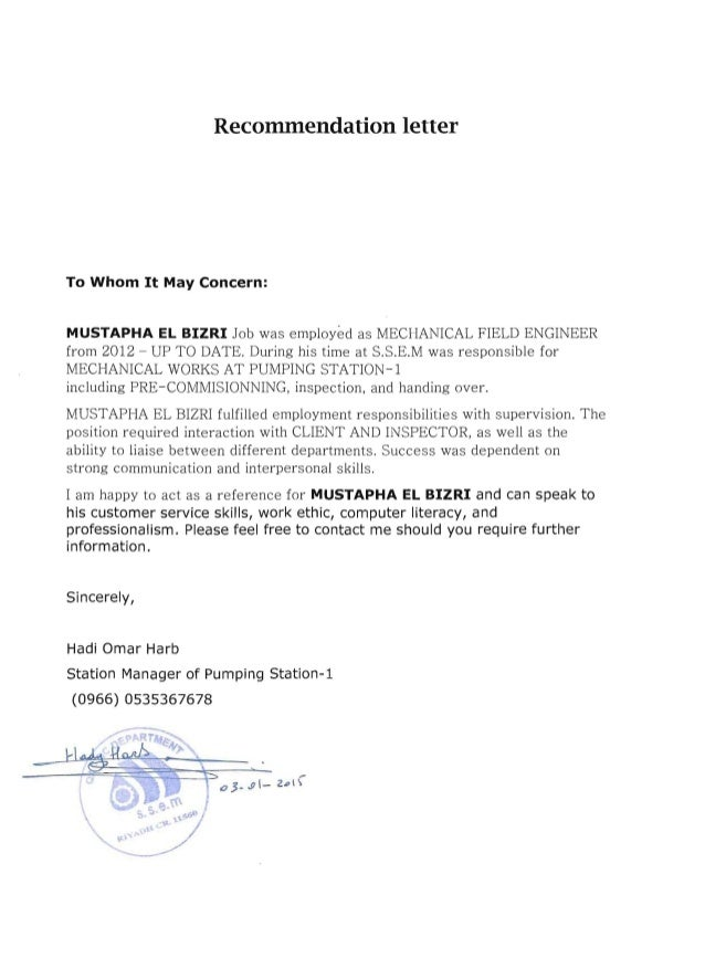 recommendation letter for mechanical engineer