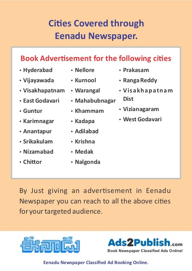 Guide for How to give Classified Ad in Eenadu