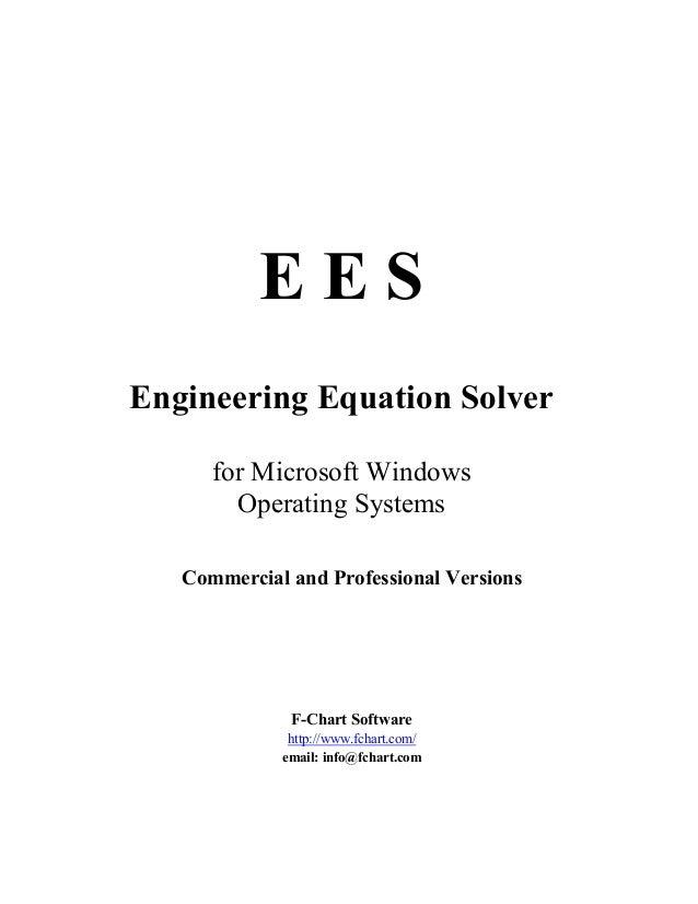 ees software free download 64 bit