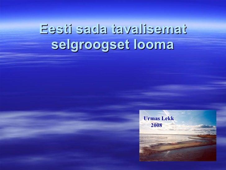 Eesti sada tavalisemat selgroogset looma Urmas Lekk 2008