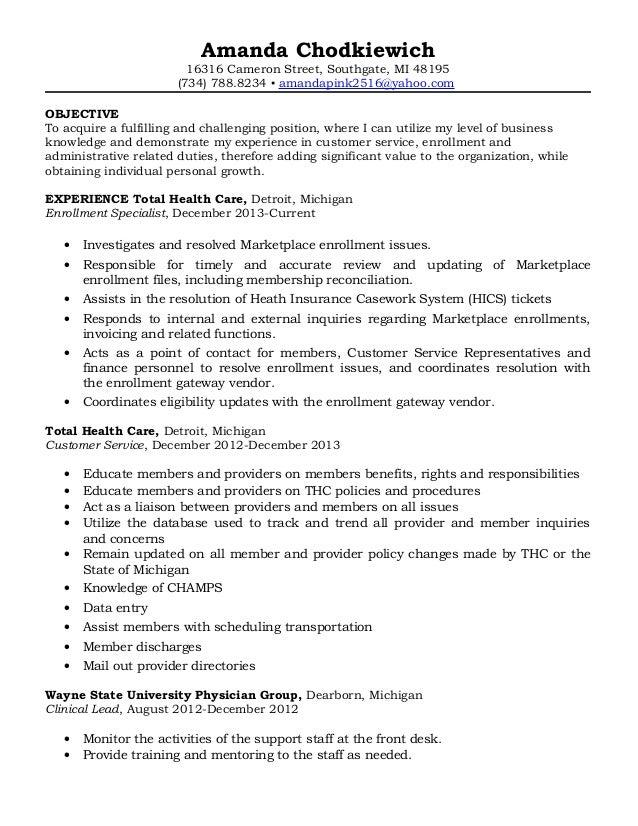 updated amanda resume 2
