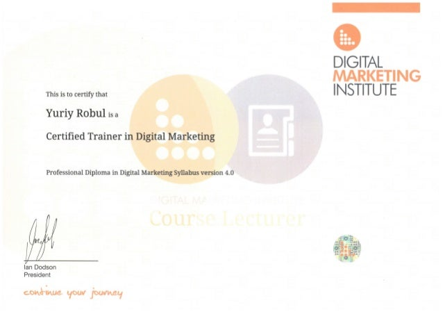 DMI trainer certificate Yuriy Robul копія