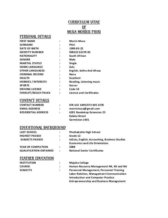 curriculum vitae of musa morris phiri personal details first name morris musa surname phiri
