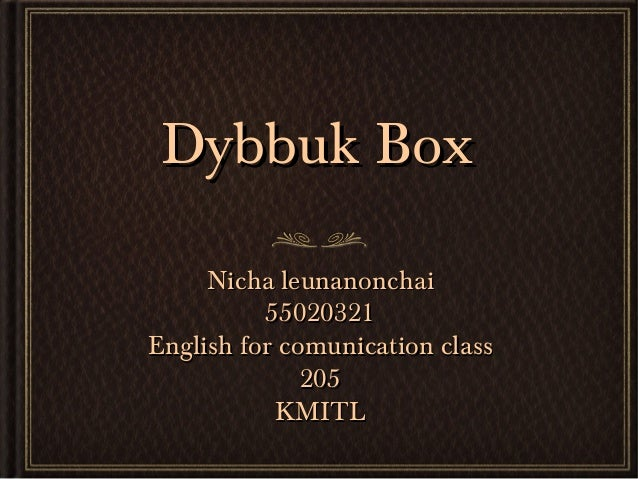 Where Is The Dibbuk Box Now