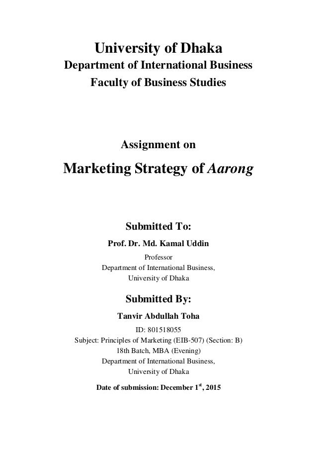 business plan of aarong in bd