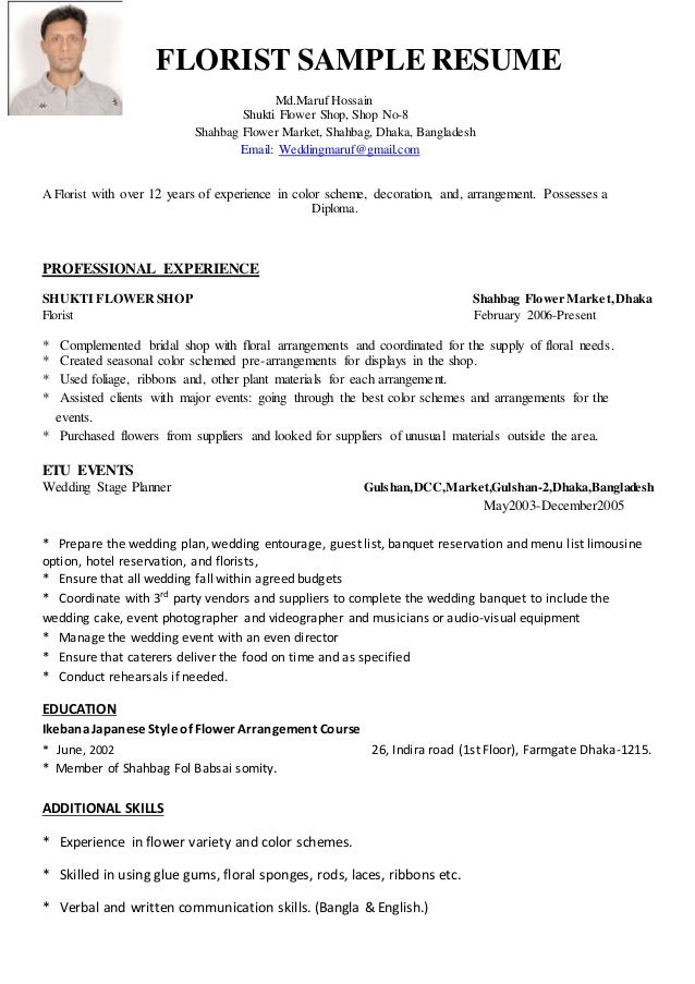 florist sample resume
