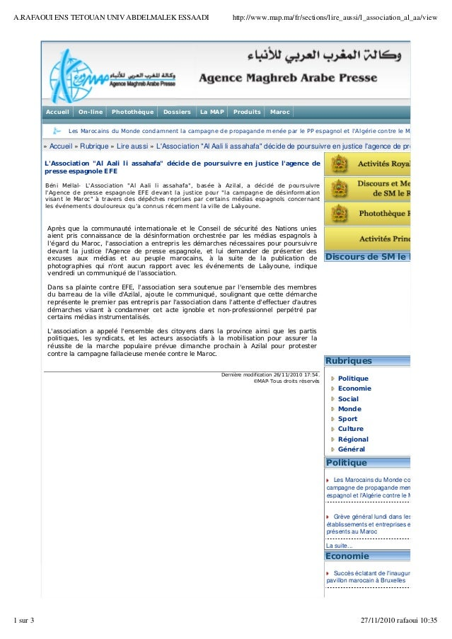 Accueil On-line Photothèque Dossiers La MAP Produits Maroc Les Marocains du Monde condamnent la campagne de propagande m...