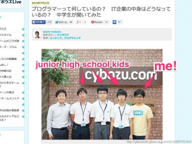 http://cybozushiki.cybozu.co.jp/articles/m000978.html