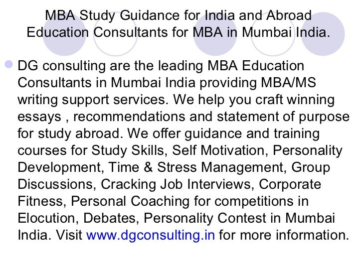 Management Skills for Administrative Professionals