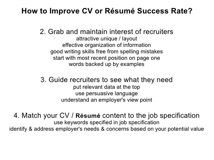 how to improve cv or rsum