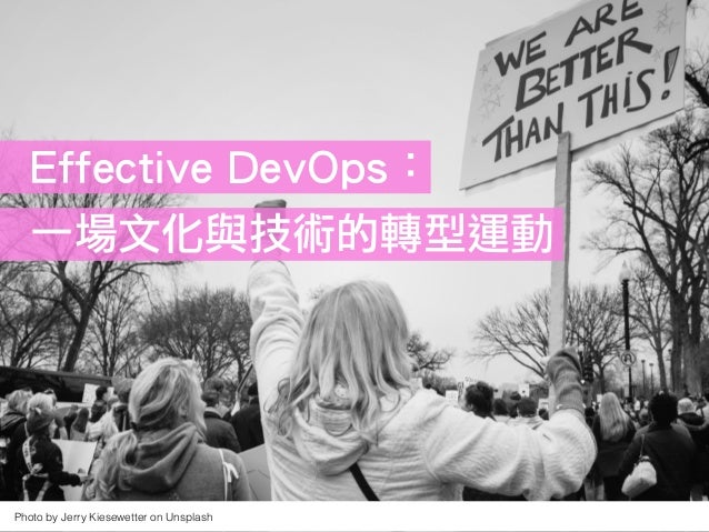 Effective DevOps: 一場文化與技術的轉型運動 Cheng Wei Chen @ Agile Tour Hsinchu 2017Photo by Jerry Kiesewetter on Unsplash