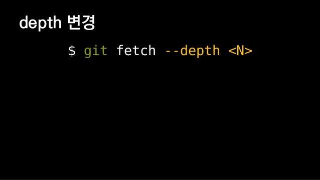 git log 검색 기능 • '/' 를 눌러서 검색 • n, N (search Next) 키로 검색 결과 탐색 • Vi 처럼 j, k로 위, 아래 탐색