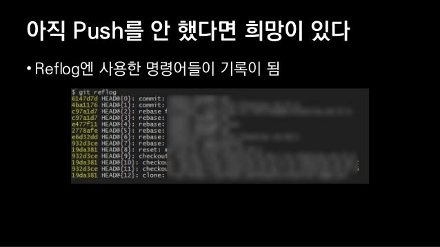 참고 • https://git-scm.com/doc • http://danielkummer.github.io/git-flow-cheatsheet/index.html • https://www.sourcetreeapp.co...