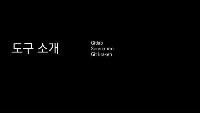 [NDC16] Effective Git