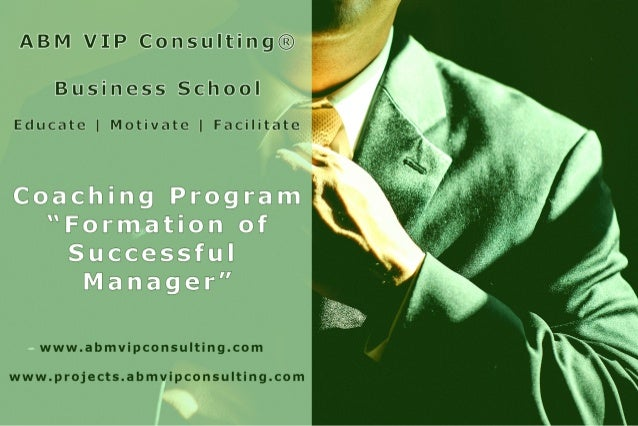 "Individual Coaching Program ""Formation of Successful Manager"""