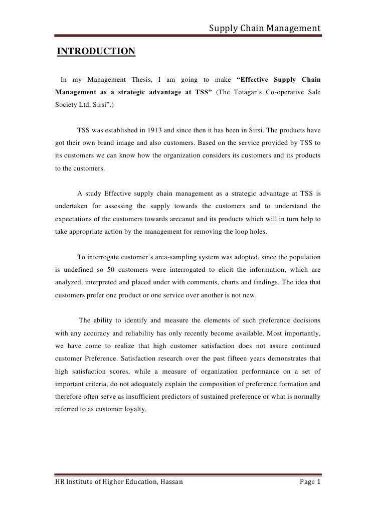 computer entertainment essay sample