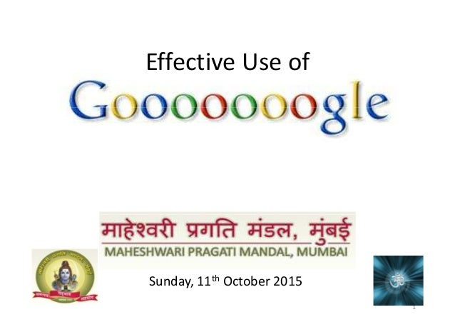 Effective Use of 1 Sunday, 11th October 2015